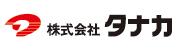 株式会社タナカ